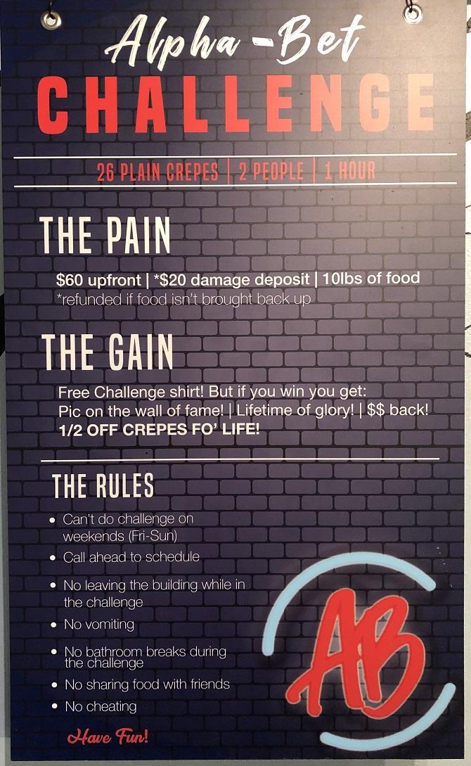 AB Crepes Challenge Description